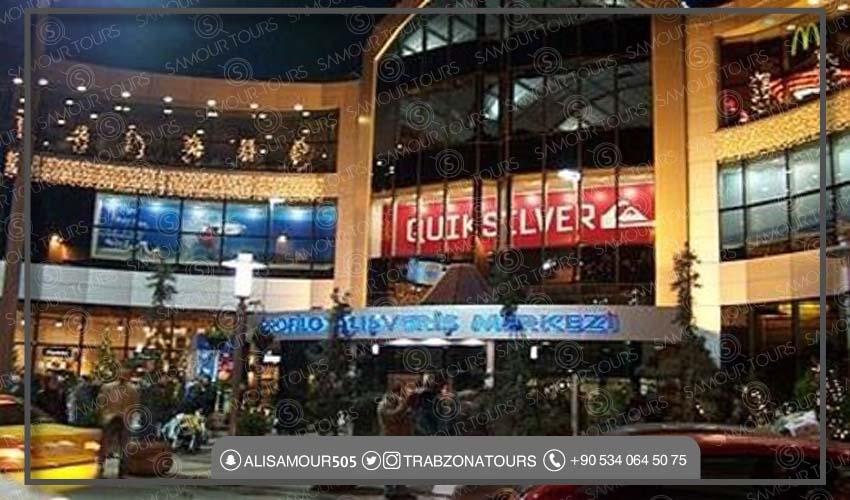 مراكز تسوق اسطنبول