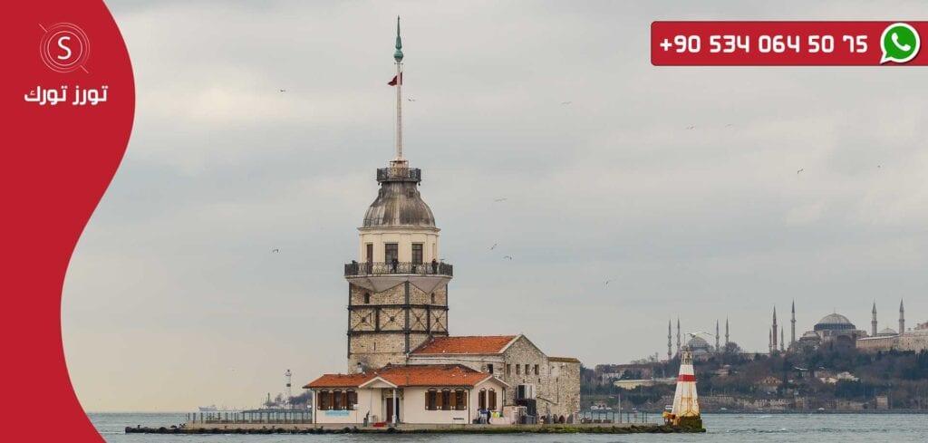 اماكن سياحية في اسطنبول برج الفتاه