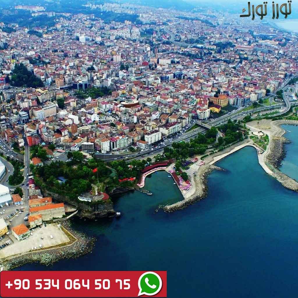 جولات الشمال التركي السياحية مدينة طرابزون