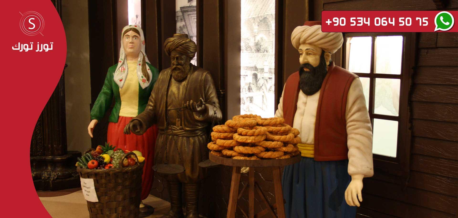 متحف الشوكولا جولات في اسطنبول