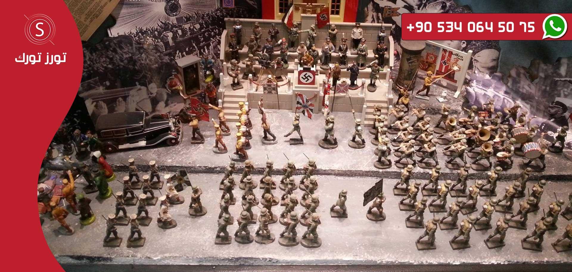 جولات في اسطنبيول متحف الالعاب