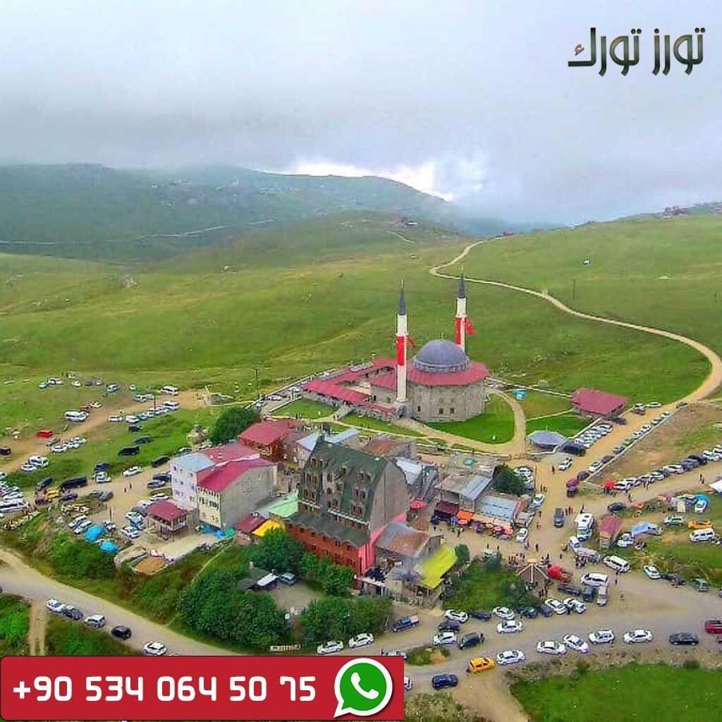 جولات الشمال التركي السياحية مرتفعات السلطان مراد