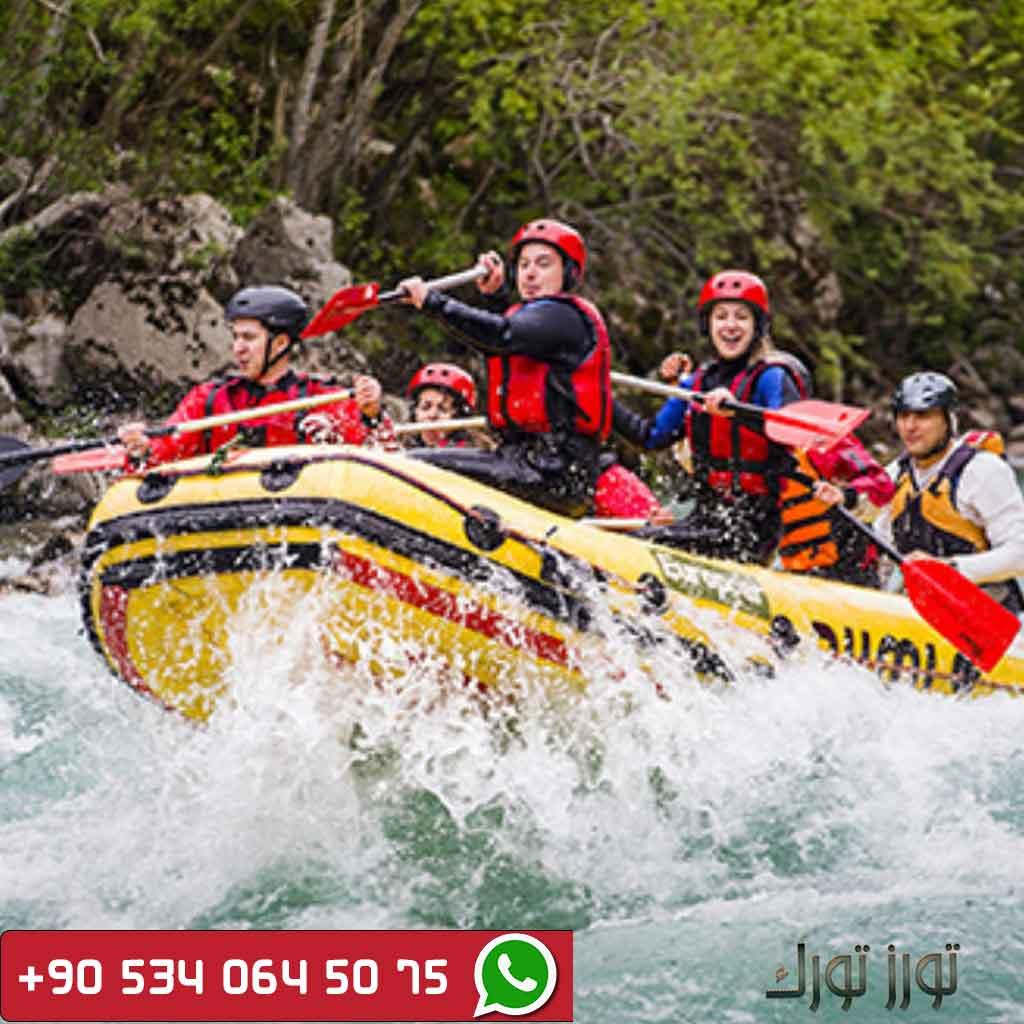 رحلات شمال تركيا وادي الرياح