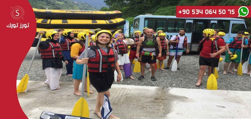 رحلات طرابزون السياحية