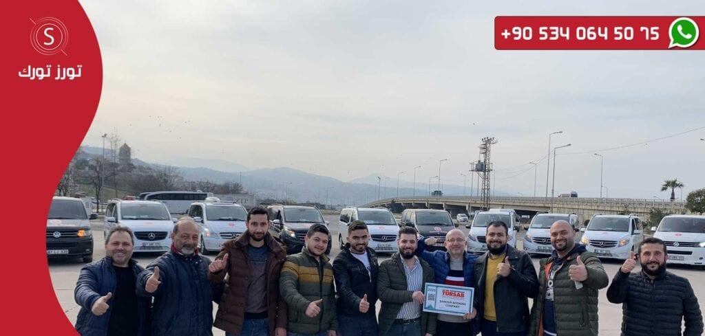 استئجار سيارة مع سائق في تركيا