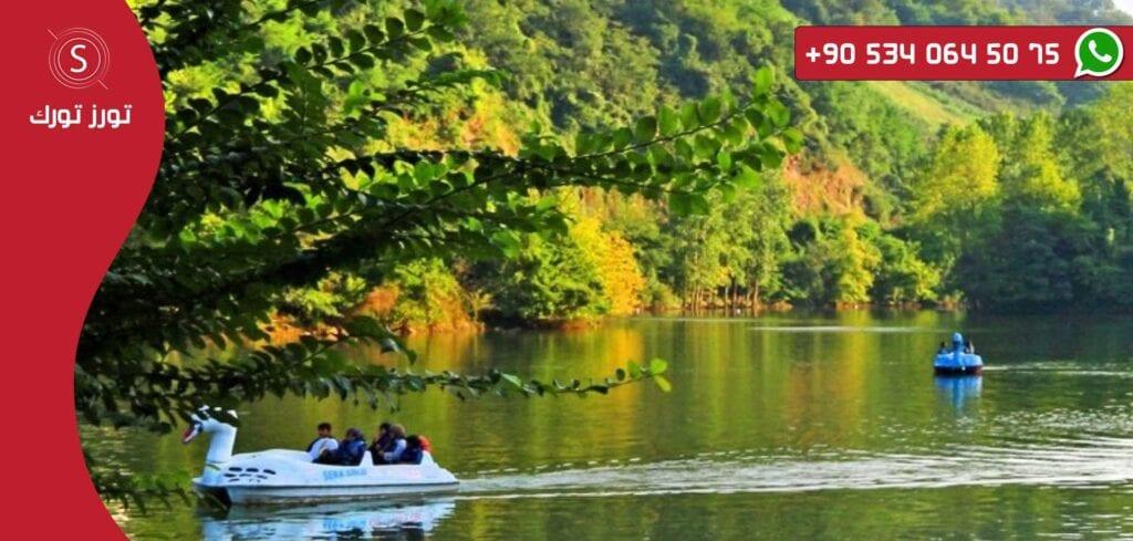 بحيرة سيرا