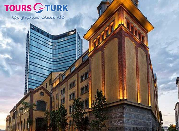 فندق اسطنبول هيلتون بومونتي