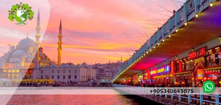 جروبات سياحية في اسطنبول