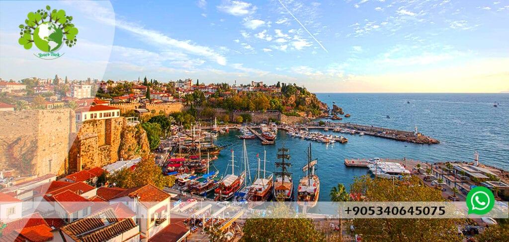 الميناء القديم انطاليا