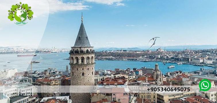 عروض سياحية في اسطنبول