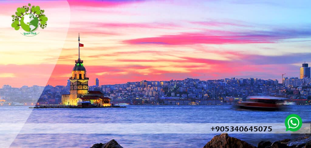 جولة برج الفتاة في اسطنبول