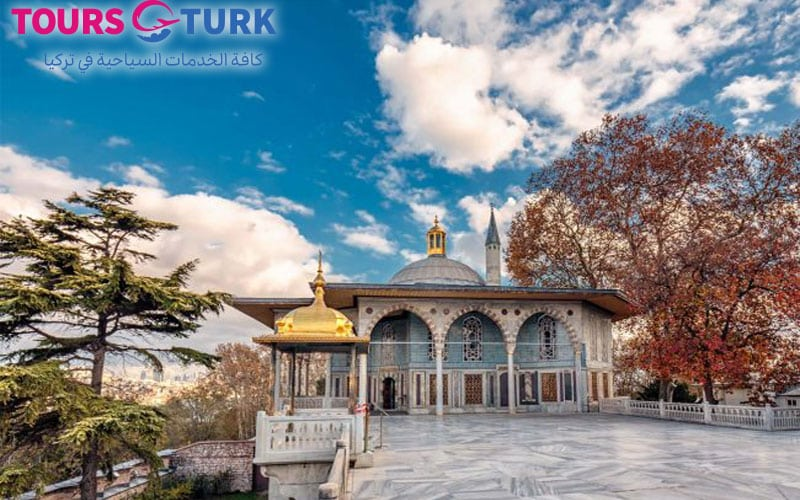 قصر التوب كابي