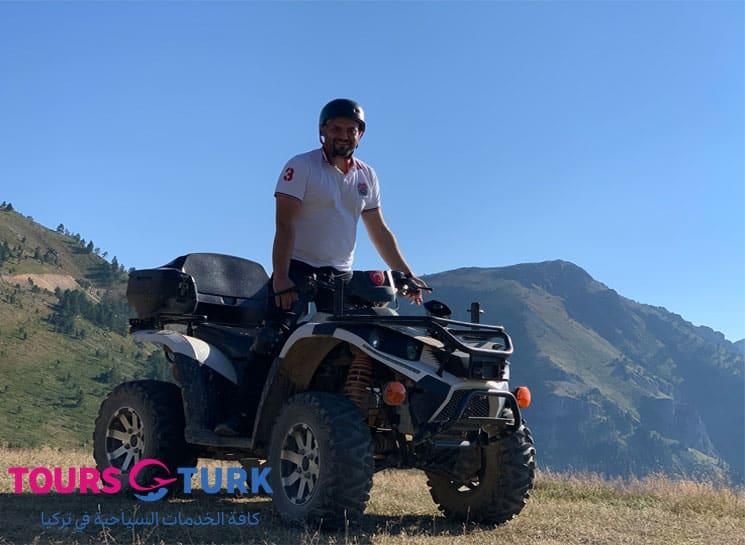 جبال الزيغانا رحلة سفاري