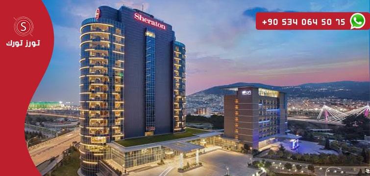 فنادق 5 نجوم في بورصة
