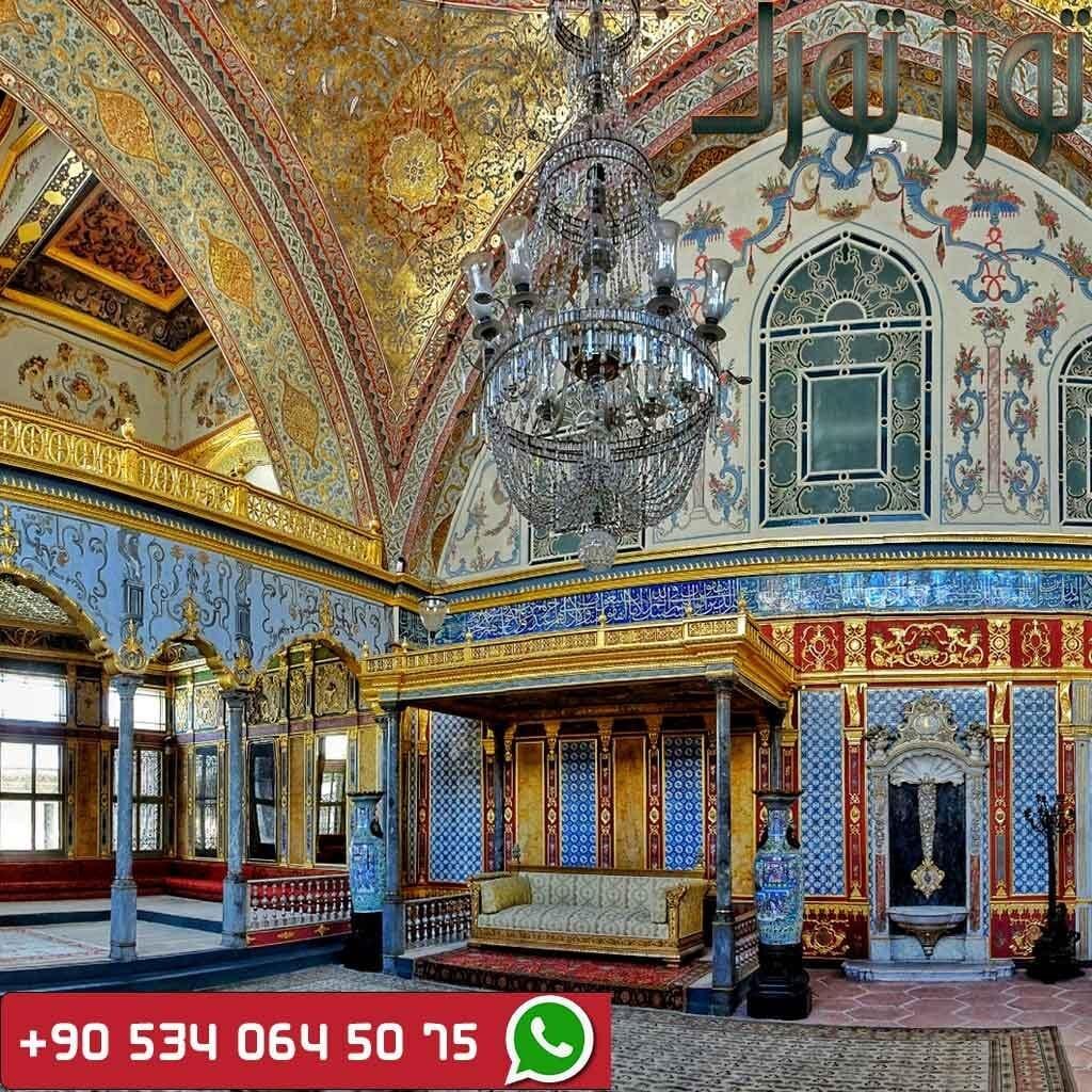 جدول سياحي اسطنبول قصر التوب كابي