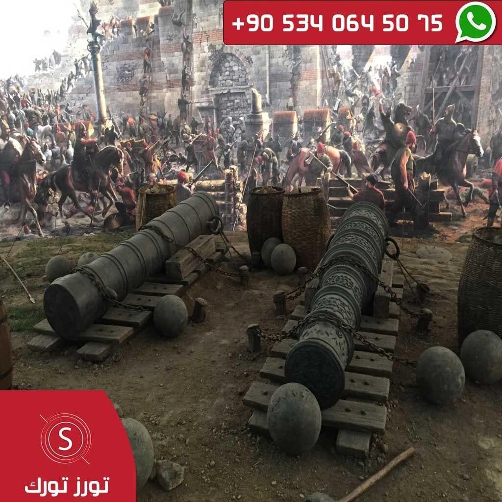 برنامج سياحي في تركيا متحف بنوراما اسطنبول