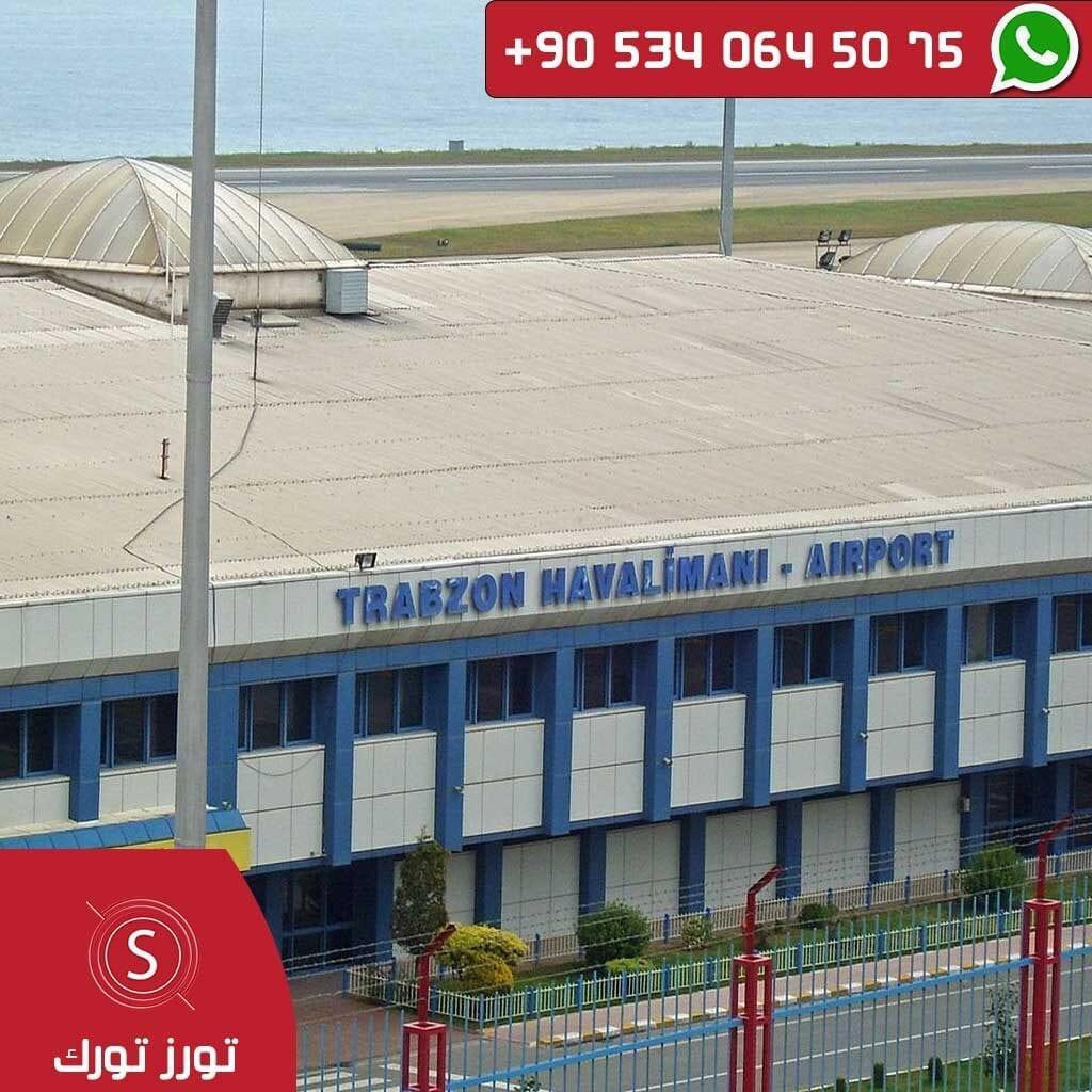 اجمل برامج سياحية استقبال مطار